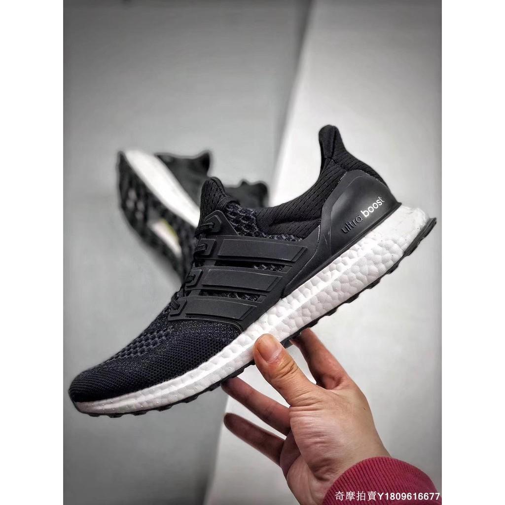 low priced 600a0 b5341 Adidas Ultra Boost 1.0 黑白 百搭 透氣 慢跑鞋 S77417 男鞋