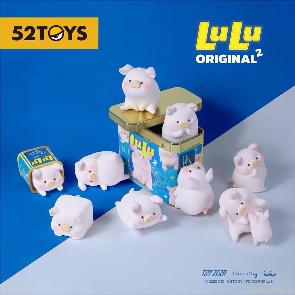 【正版】罐頭豬LULU經典系列2 盲盒公仔 潮玩盒抽娃娃公仔 罐頭豬擺件#666