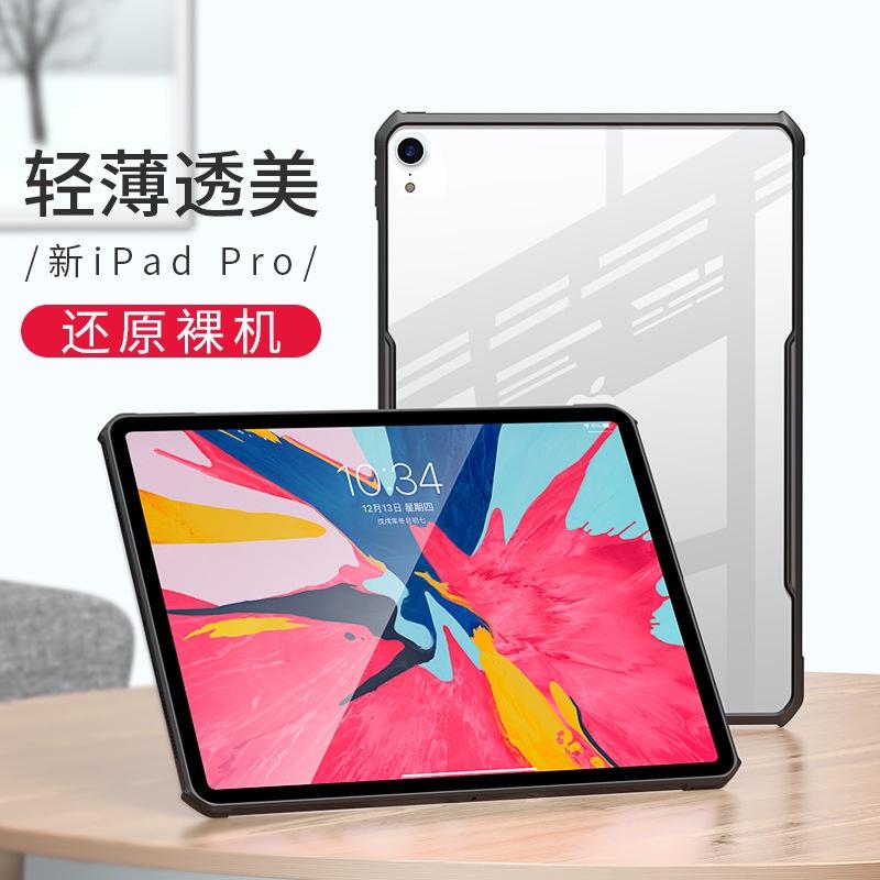 XUNDD訊迪蘋果ipad10.2保護套11新2020平板殼air34硅膠套Pro10.5透明殼空壓殼
