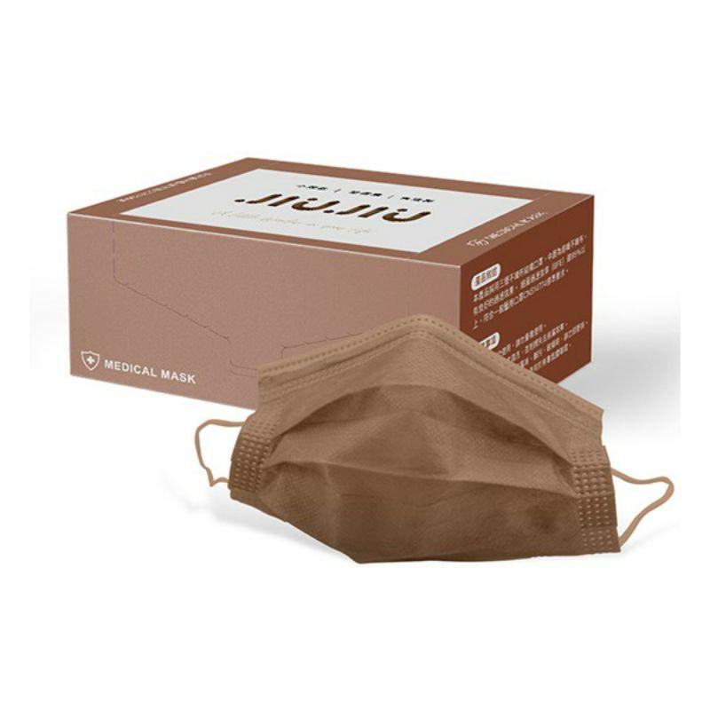 親親 JIUJIU~小顏款醫用口罩(30入)紗霧系列(奶茶棕)