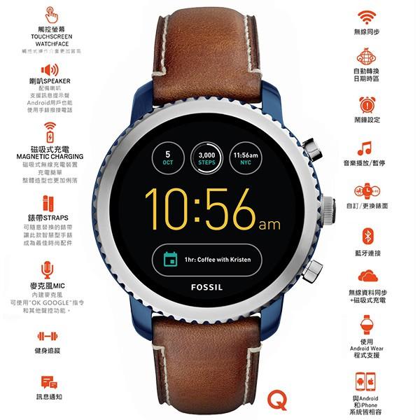 (二手)Fossil Q Explorist Gen 3 智慧手錶