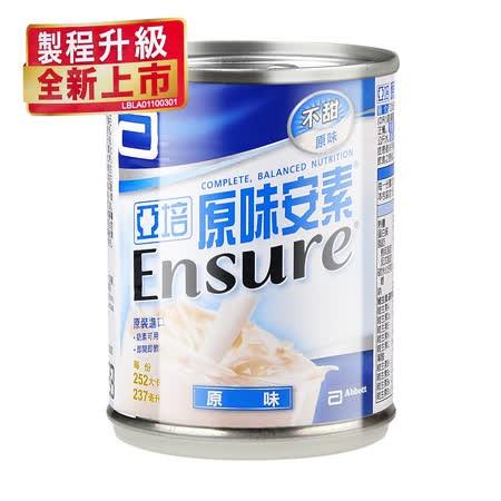 【shiow168 】亞培原味安素(鐵罐)-整箱賣場免運