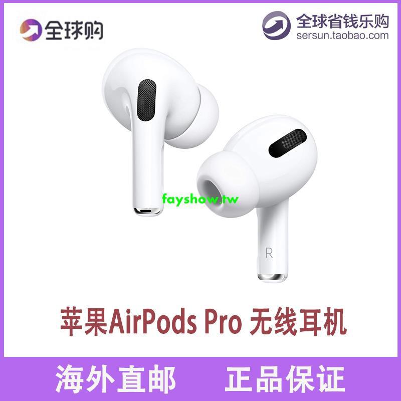 特惠☆Apple\/蘋果 Airpods PRO降噪耳機全新正品美國直郵代購