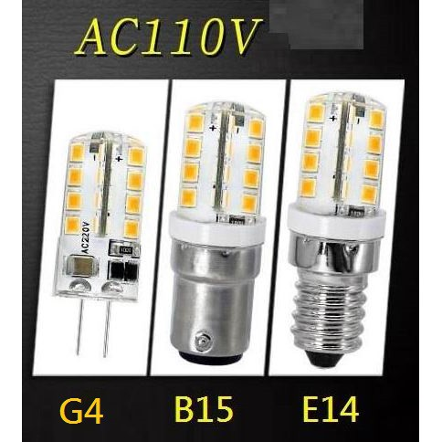 矽膠   水晶燈珠 LED  燈泡   燈光顏色:E14  G4  B15  110V-白光;  功率:2.5