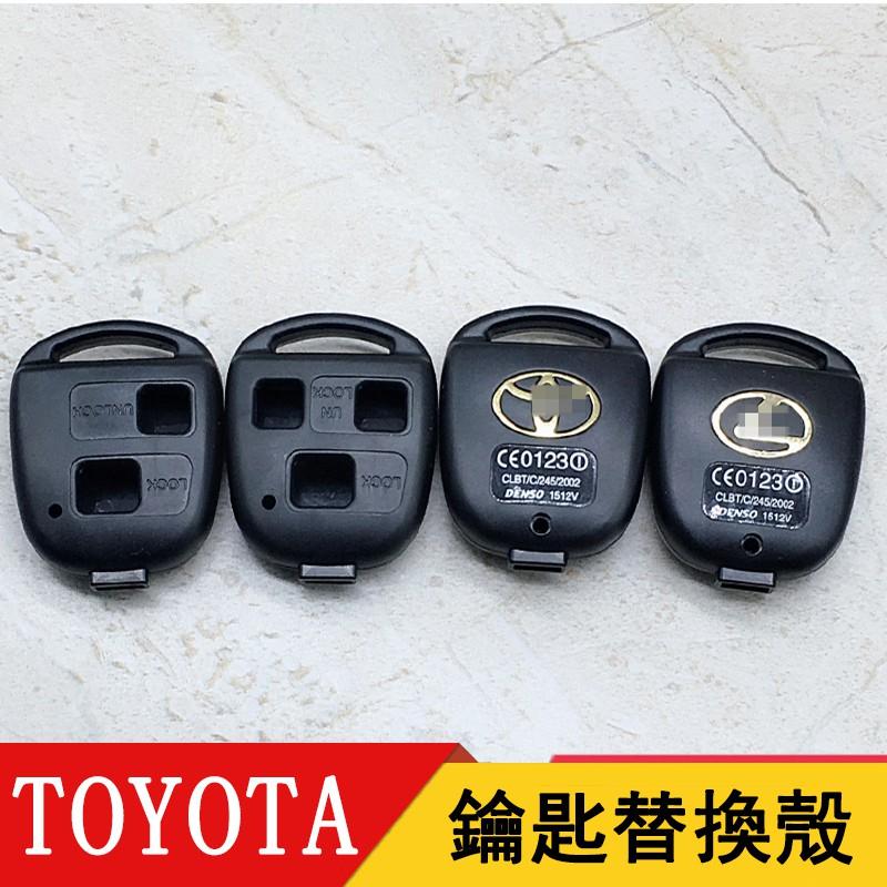 TOYOTA PRADO CRUIS鑰匙殼 LEXUS IS200 GS300 ES300 RX300凌志鑰匙外殼替換殼