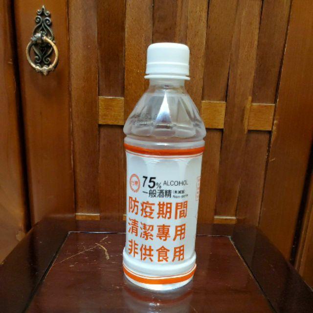 台糖350ml防疫酒精75%