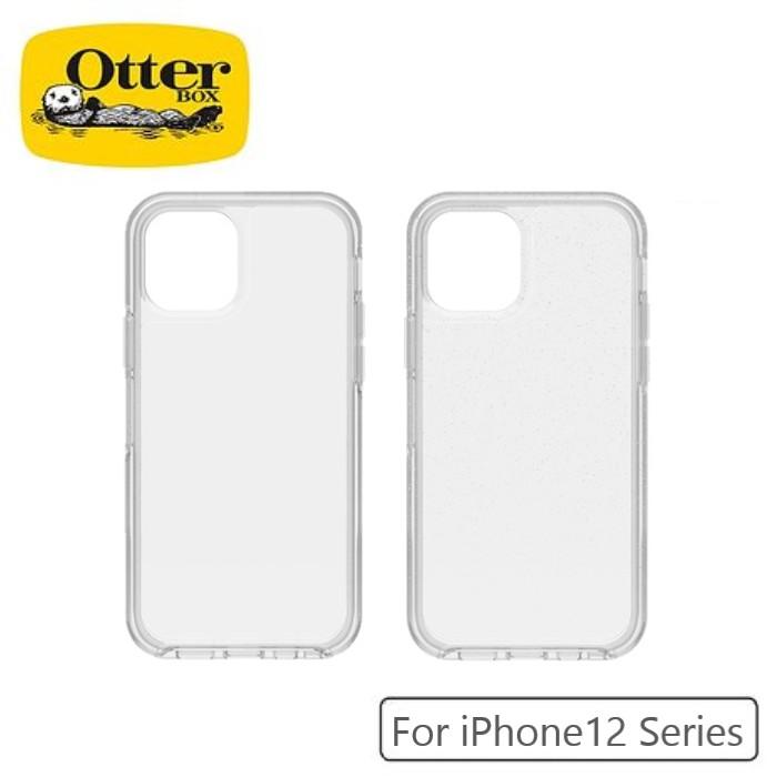 OtterBox iPhone12 Pro Max Mini Symmetry Clear 炫彩透明系列手機防摔保護殼