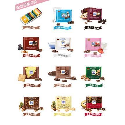 【愛寶優選】德國Ritter Sport瑞特斯波德巧克力100g濃醇黑巧牛奶夾心排塊零食