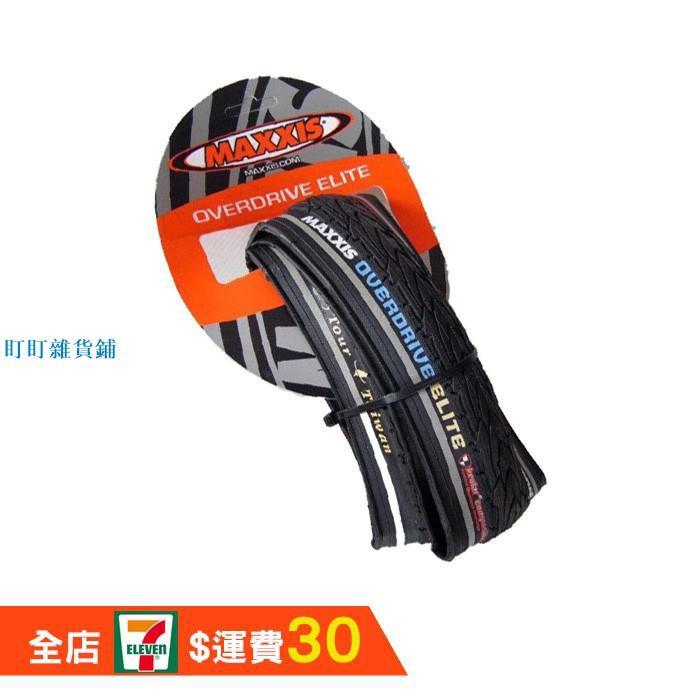 瑪吉斯 MAXXIS 環島防刺胎 M2013 26*1.5 K2比K1提升30%防刺力 可折