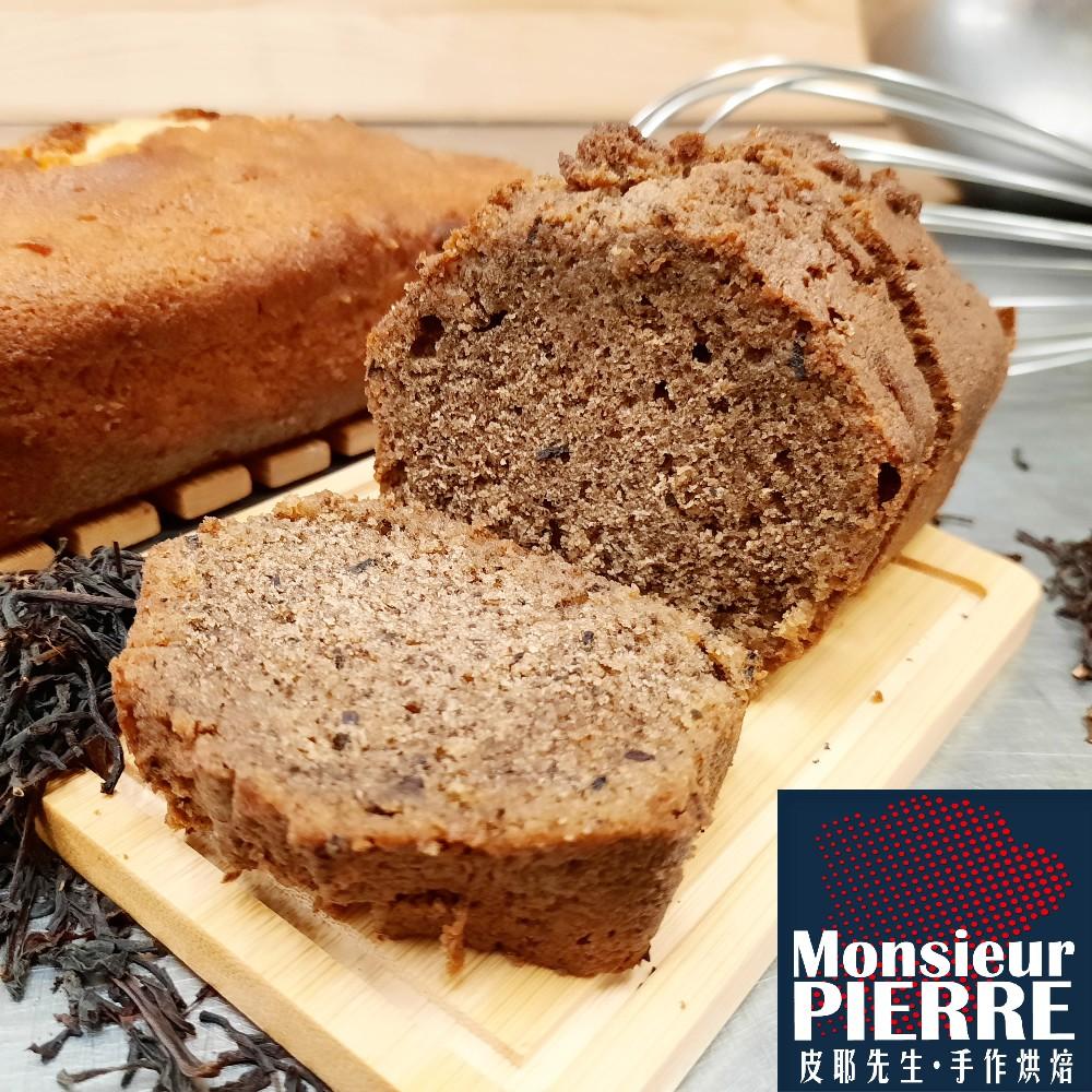 皮耶先生 紅茶.旅行蛋糕