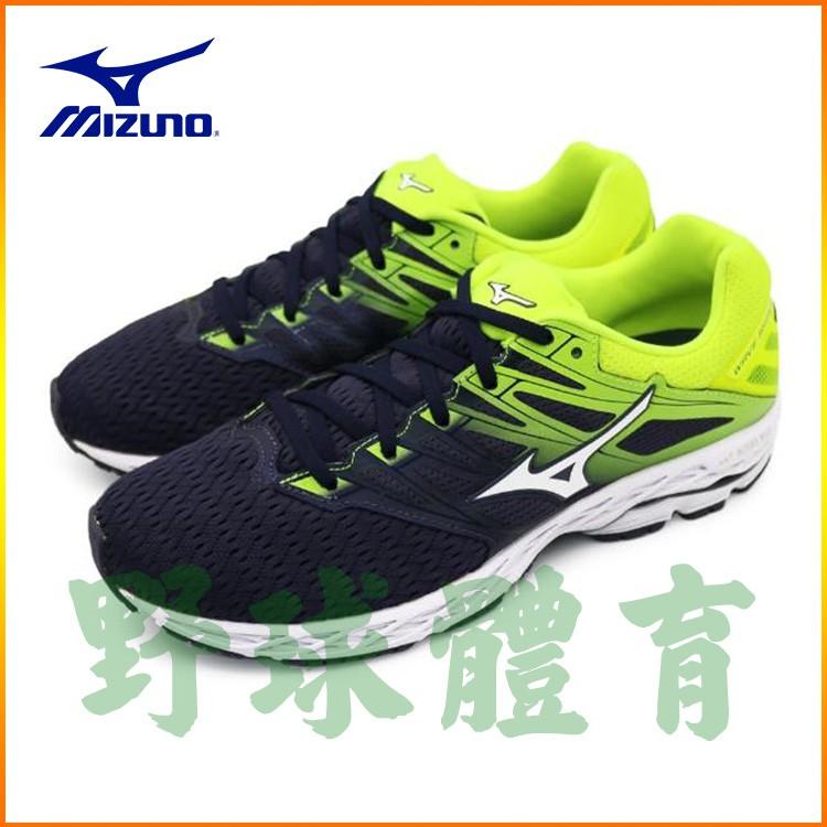 下殺4折~MIZUNO 男慢跑鞋 SHADOW 2 (3E) J1GC182702