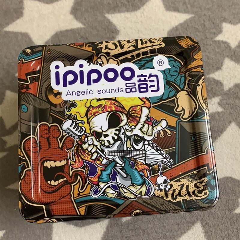 「現貨」品韵 ipipoo E8 藍芽喇叭