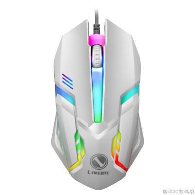 鼠標 遊戲鼠標電競專用滑鼠 炫光滑鼠 LED七彩背光燈 4段DPI調整 遊戲 USB滑鼠 有線滑鼠 電腦滑鼠 蝦皮24h