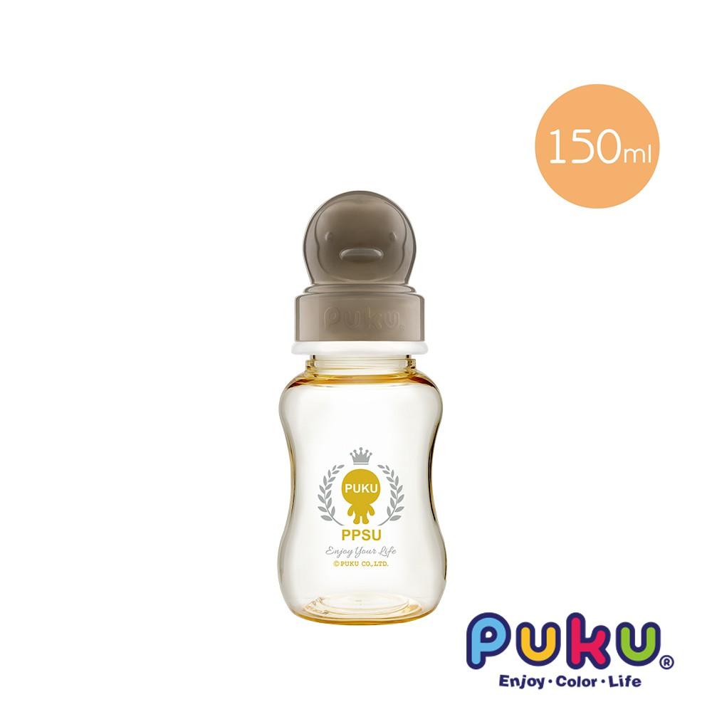 PUKU PPSU母乳實感標準奶瓶150ml(P10819)