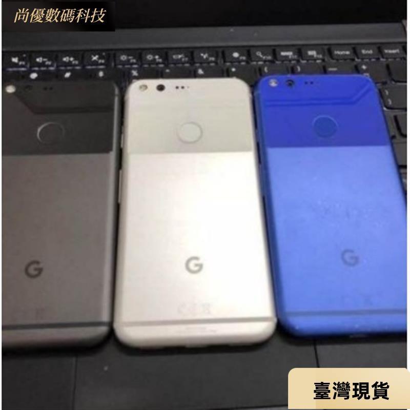 尚優數碼📱 Google pixel /pixel xl 谷歌一代 美版 32G/128G  95新福利機