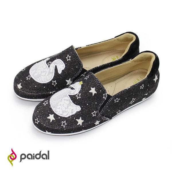 Paidal童話星空的天鵝王子懶人鞋休閒鞋-星光黑