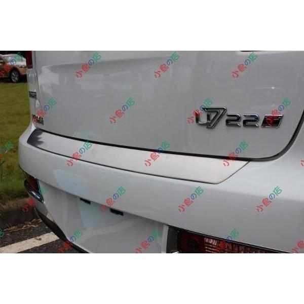(小鳥的店)納智捷 2012-2013 U7 U 7 SUV7 後保桿護板 防刮飾條 尾箱門檻踏板 雙色處理 特價品