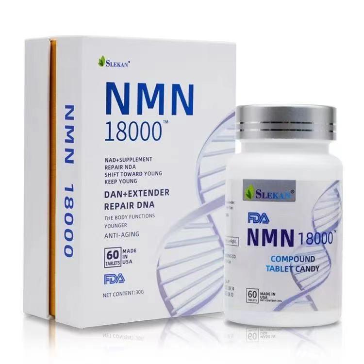 免運 美國 SLEKAM NMN18000 煙酰胺單核苷酸NAD+補充劑NMN 60粒