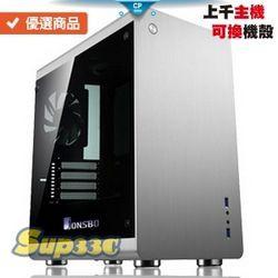 技嘉 B365M GAMING HD(M A EVGA RTX3090 24G XC3 0D1 繪圖 電腦主機 電競主機