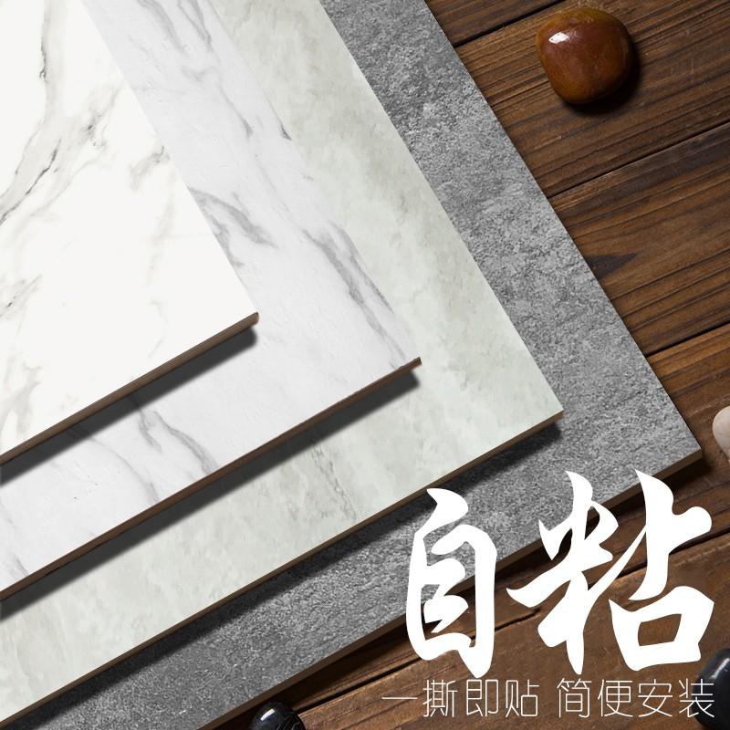 地板貼 5平-PVC地板貼紙自粘地板革水泥地加厚耐磨防水塑膠地磚自貼地板