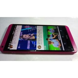hTC d816手機,hTC 二手手機,中古手機,手機空機~hTC d816x手機(5.5吋功能正常)
