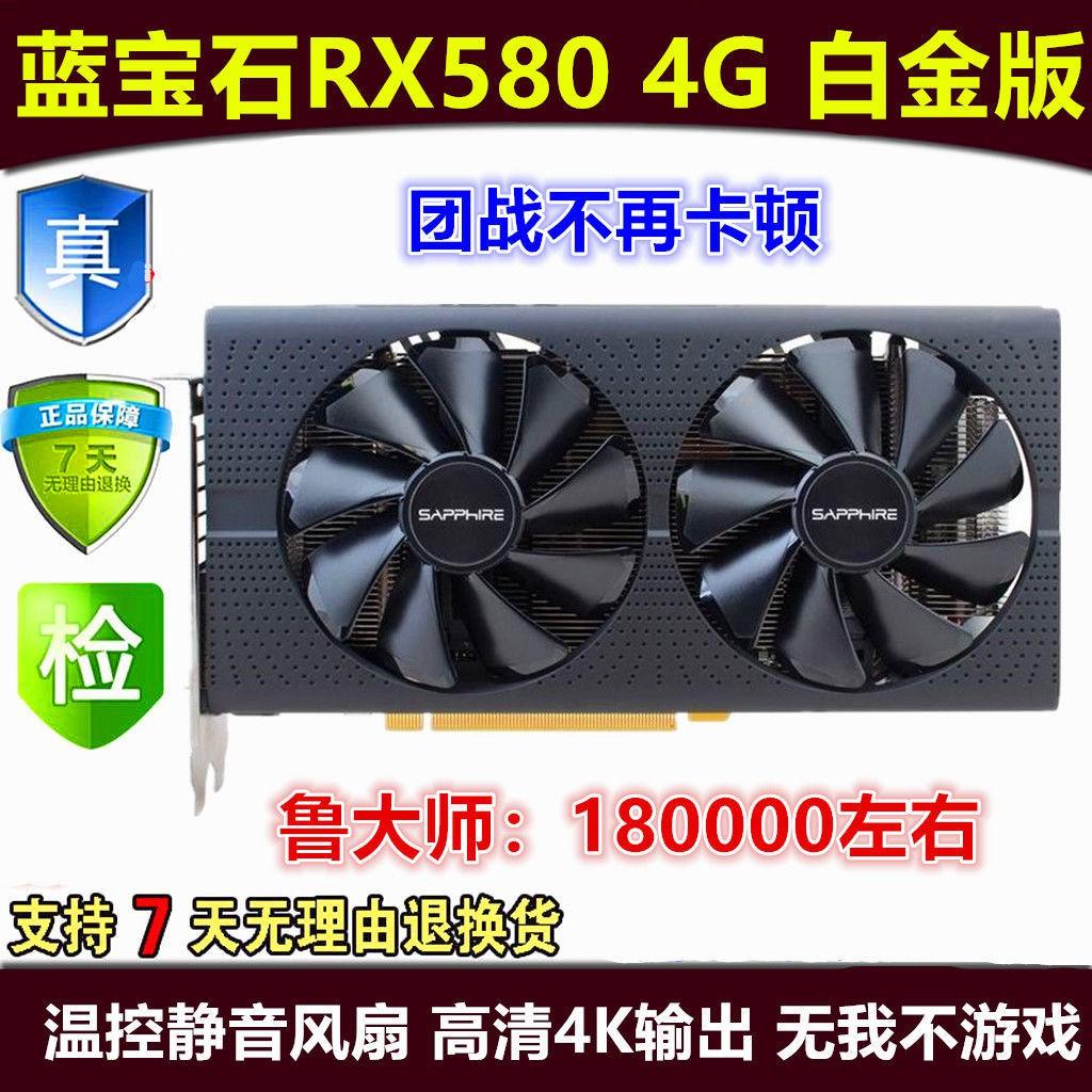 💕限時熱賣 華碩RX580 4G 8G顯卡 吃雞顯卡 臺式機電腦顯卡 GTX1060 RX570 4G
