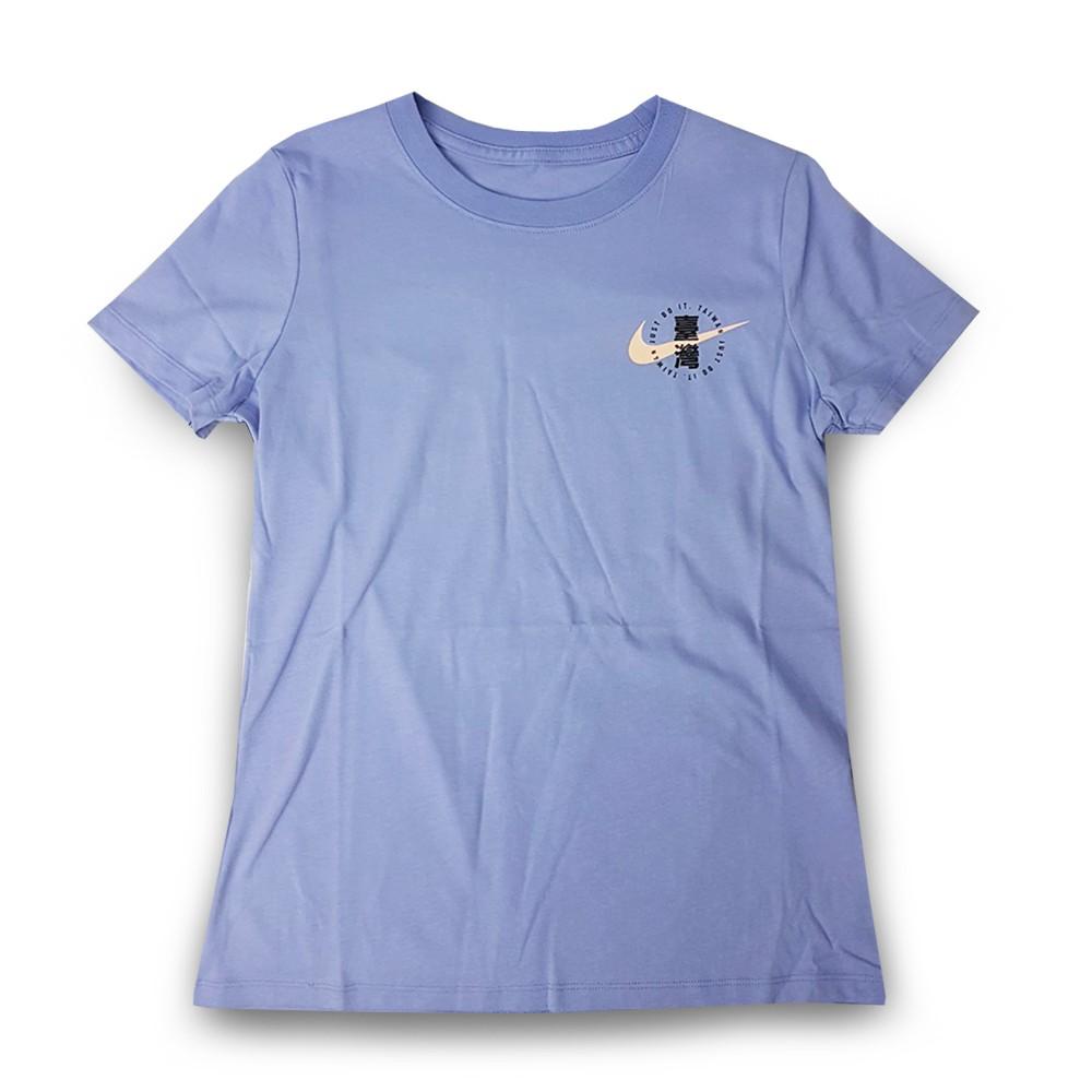 NIKE TAIWAN T-shirt 女款 紫 台灣限定 印花短袖上衣 CZ5863571 Sneakers542