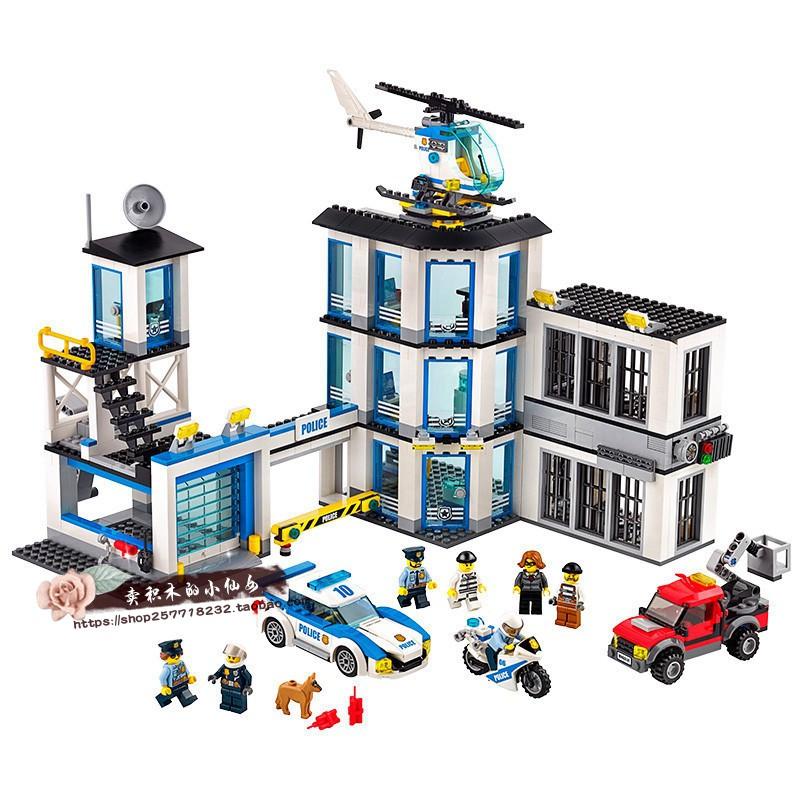 🔥現貨🔥兼容LEGO樂高60141城市系列新版警察總局 警察局 公安局 警車積木玩具