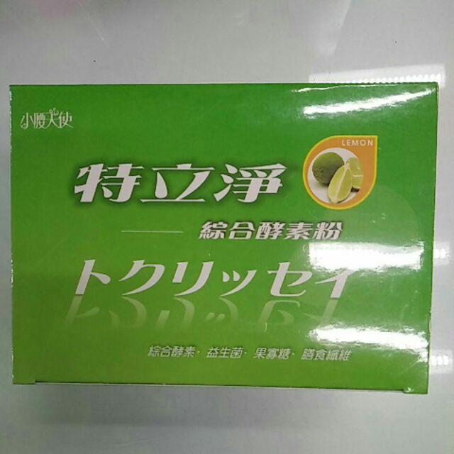特立淨 綜合酵素粉 檸檬口味30包