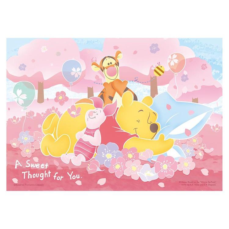 Winnie The Pooh小熊維尼(10)拼圖108片