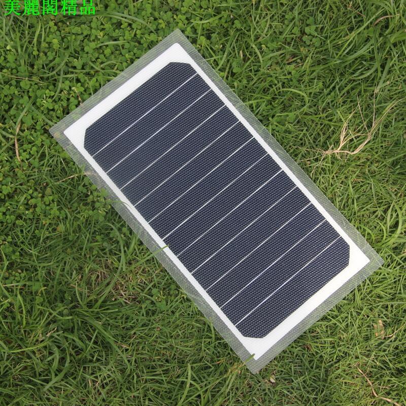 ETFE Sunpower 7W太陽能板太陽能背包折疊充電器專用板可縫衣服上*美麗閣精品店