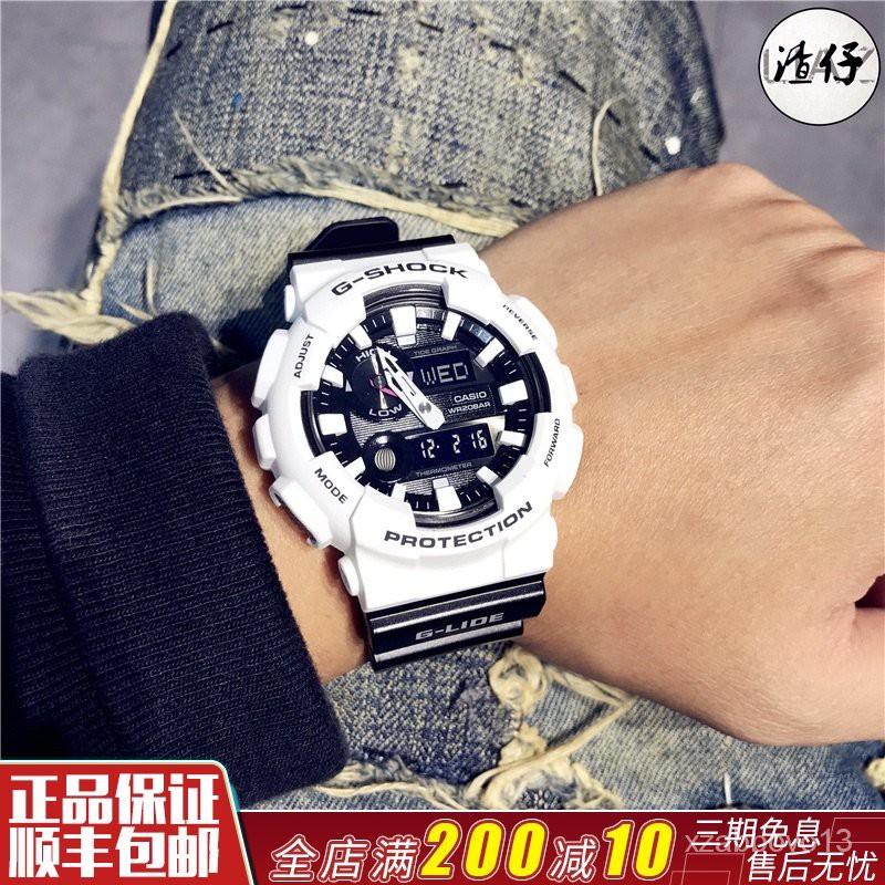 CASIO卡西歐G-SHOCK潮汐月相溫度防水運動男女手錶GAX-100B-7A/1A M5EN