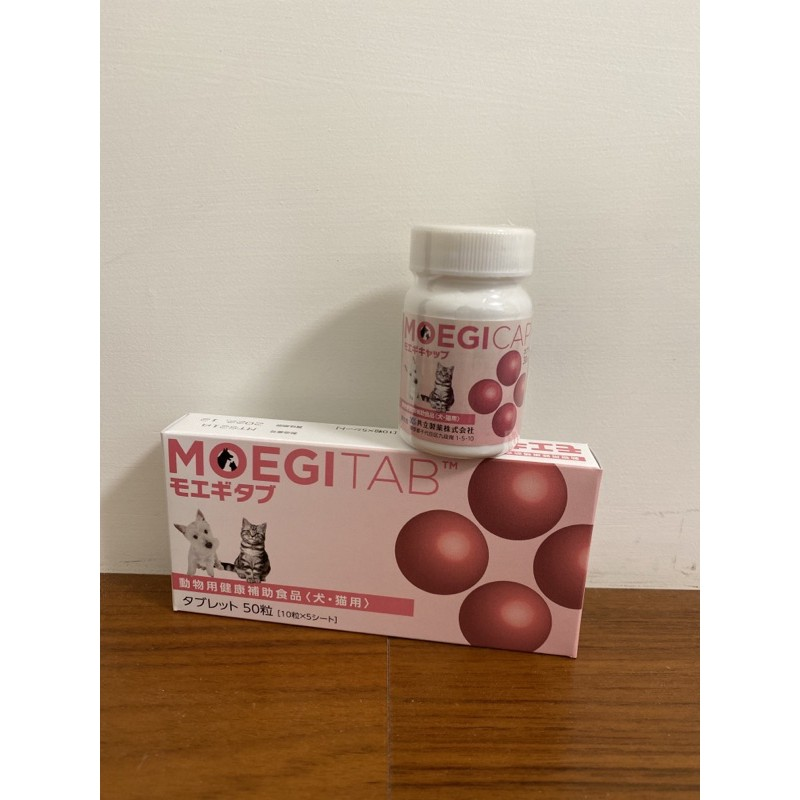 ❗️現貨❗️貝節益30顆/50錠裝~日本共立製藥