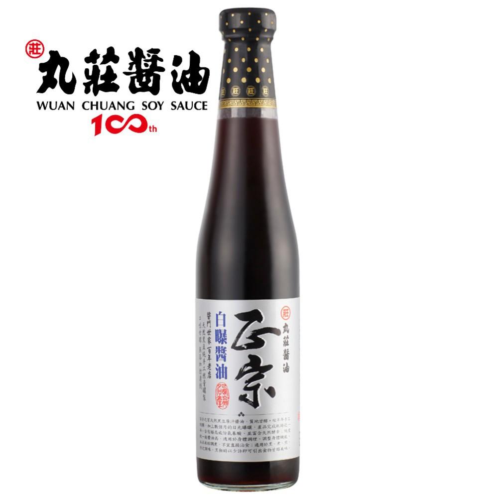 [丸莊]白曝醬油 420ml