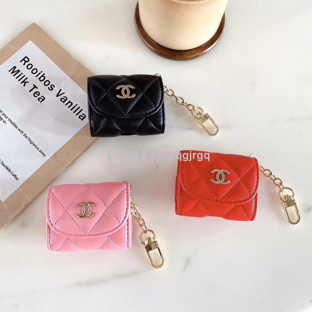 柒趣丨品牌香奈兒皮質時尚防摔防爆抗壓奢華AirPods耳機保護套 適用於蘋果AirPods 1/2 /pro3代