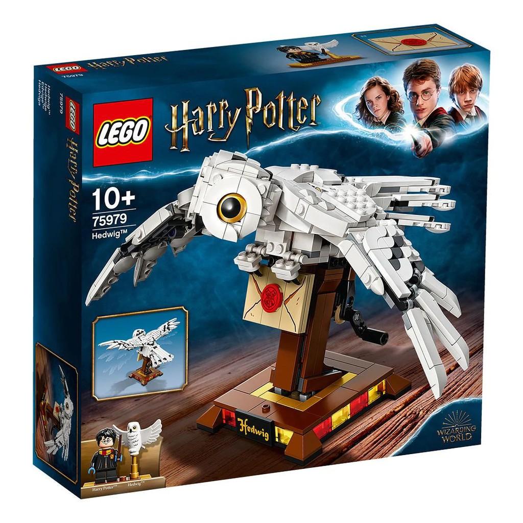 【益智天堂】  LEGO 樂高 75979 Hedwig