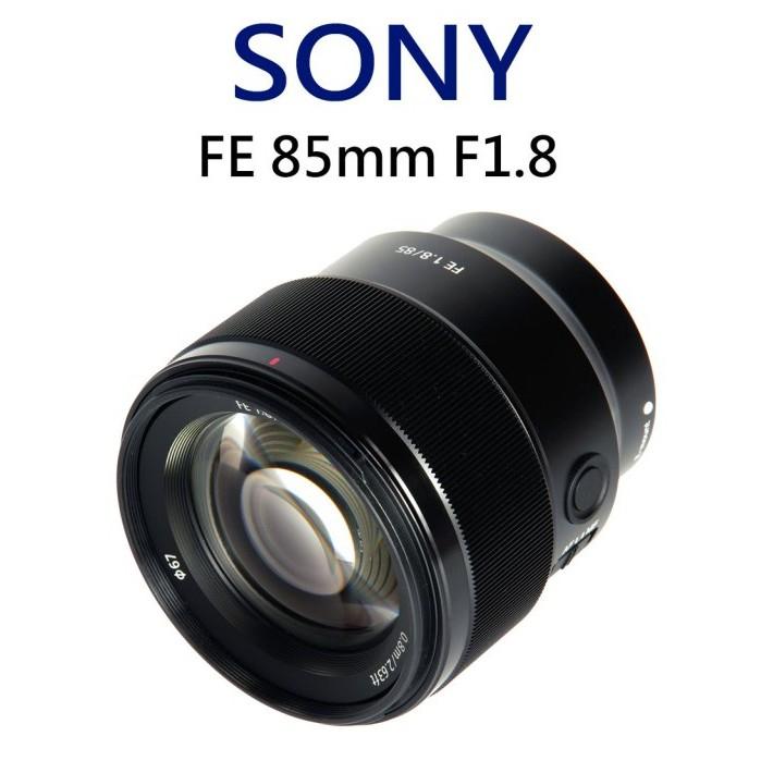 Sony SEL85F18 【宇利攝影器材】 FE 85mm F1.8  全幅遠攝定焦 微單 鏡頭 公司貨