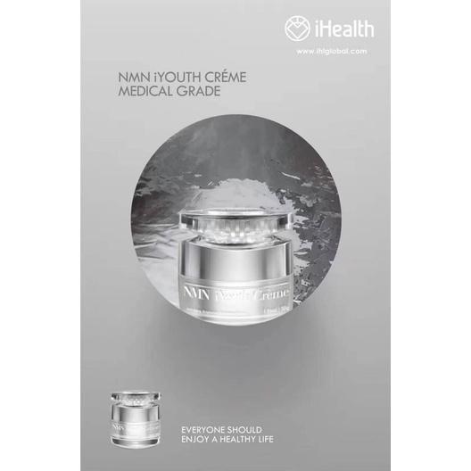 NMN-iHealth逆齡霜-美國愛健康公司正品現貨