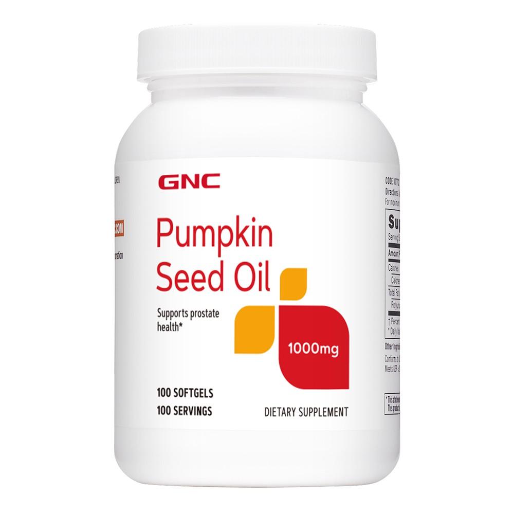 GNC 健安喜 南瓜籽油膠囊食品1000mg 100顆/瓶
