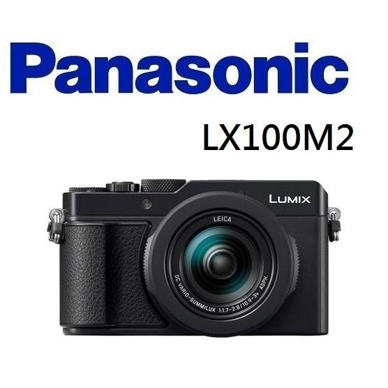 【新世界-中壢NOVA151櫃】PANASONIC DC-LX100 Mark II