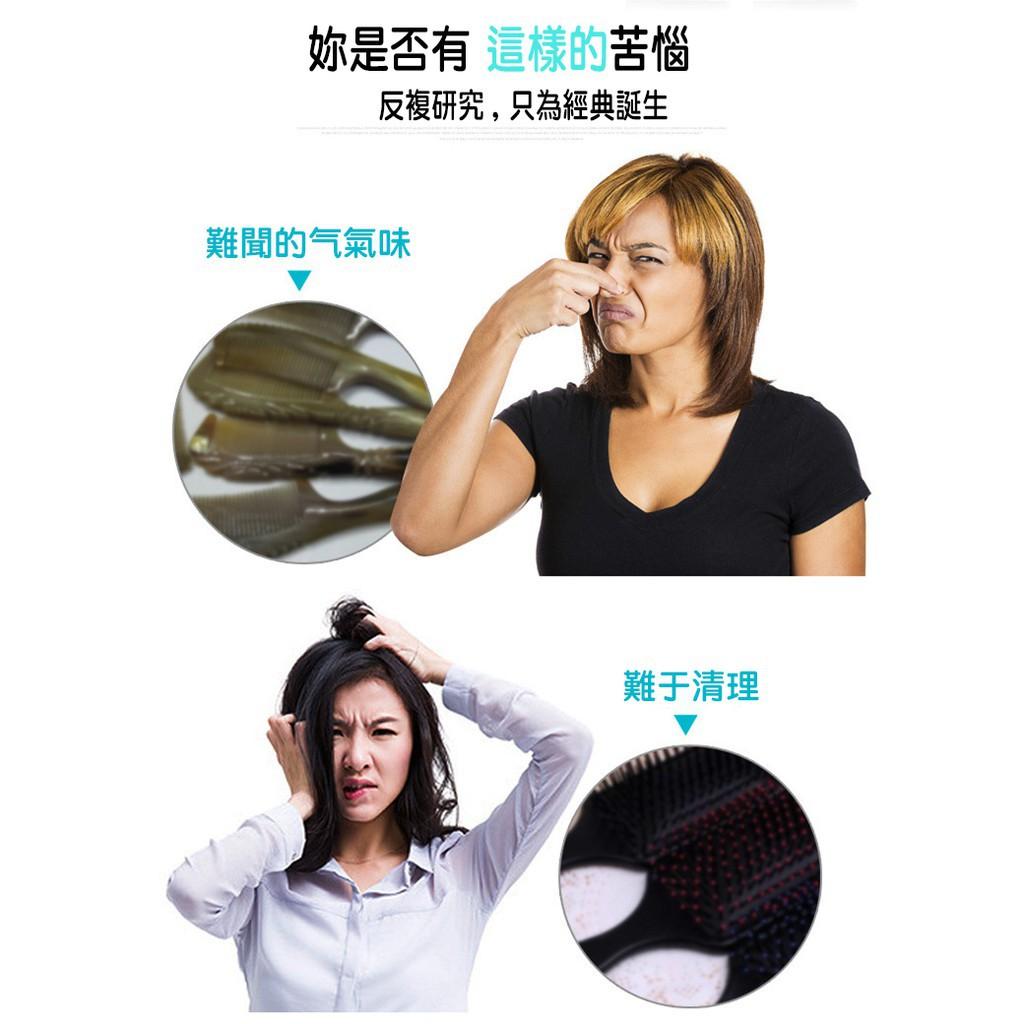 小元素 小元素養護頭皮(可護髮)-紅外線電動按摩梳-限量10支 加碼送玫瑰粉撲