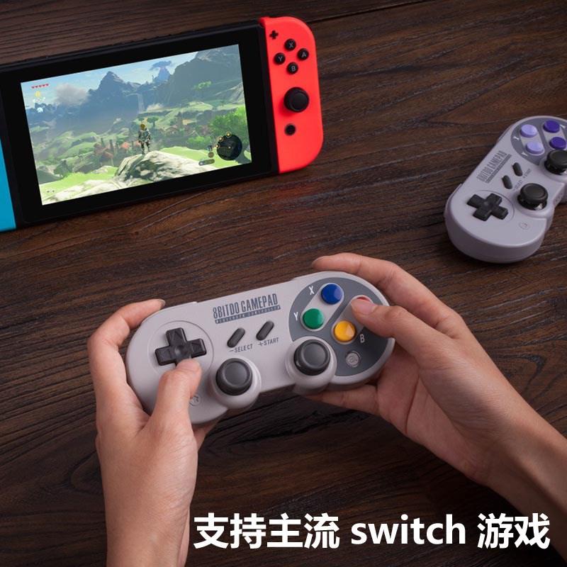8bitdo switch pro震動體感PC電腦遊戲安卓手機手柄藍牙