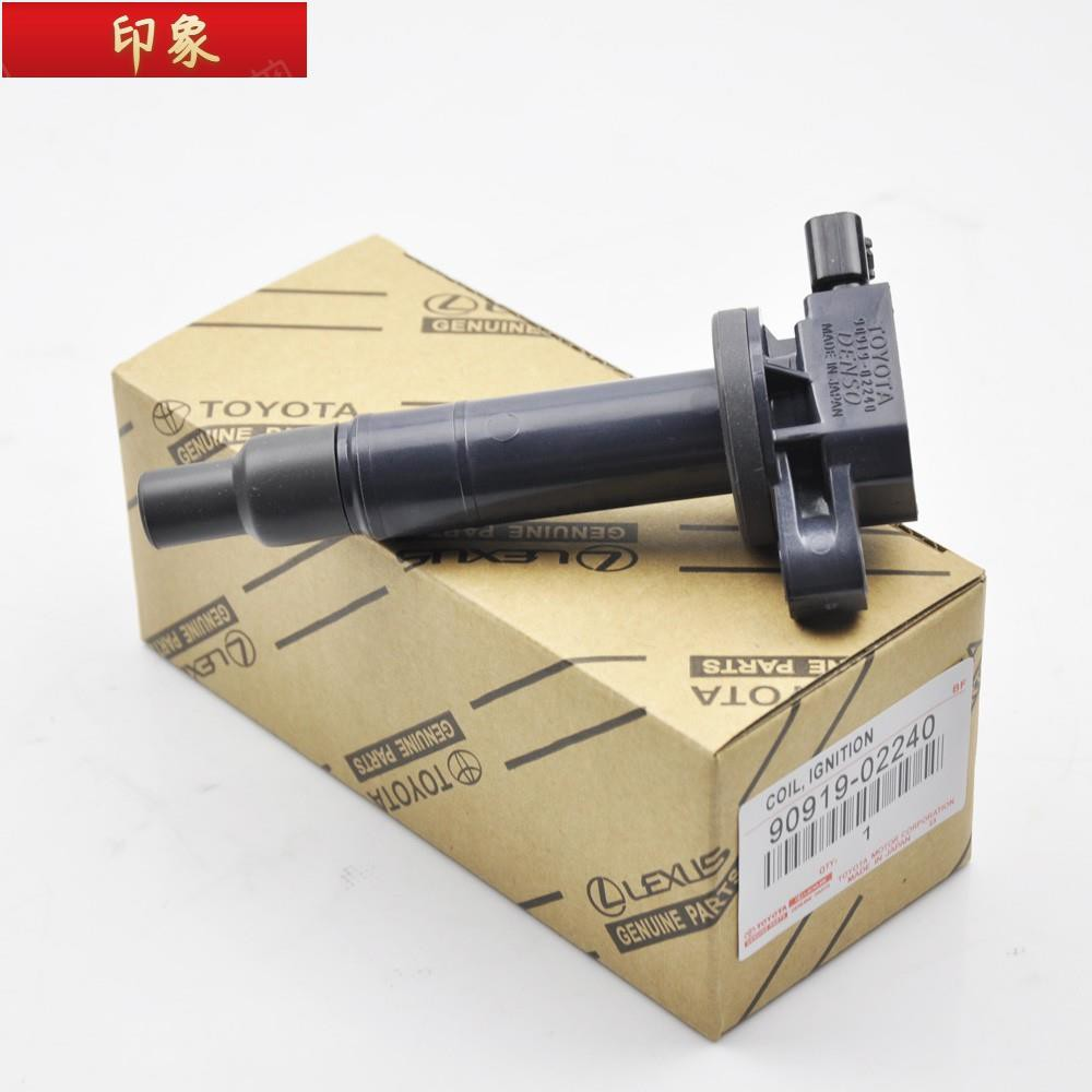 『免運現貨』考耳 90919-02240 點火線圈 適用于豐田 VIOS YARIS COROLLA PRIU