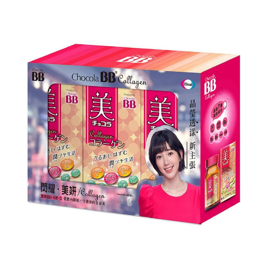 俏正美BB膠原錠3入禮盒(120錠/瓶x3入)【康是美】