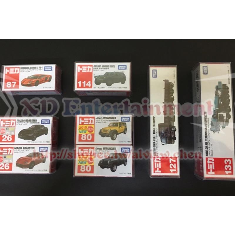 TOMICA 塑膠殼 各種尺寸 方盒 雙台裝 等