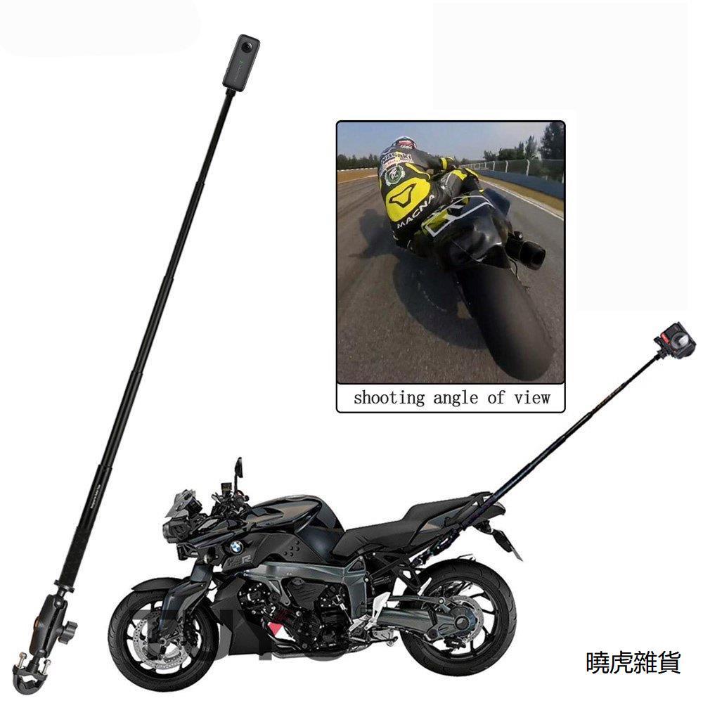 【限時優惠】用於 Insta360 One R X X2 Gopro Max 隱形自拍桿支架配件的摩托車自拍桿可愛ins