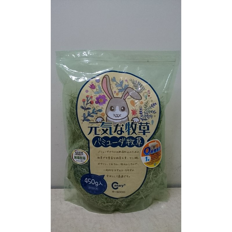 便宜寵物~Canary元氣牧草450g(加值包)4種 特選兔子 寵物鼠 天竺鼠用牧草>6包內可超取