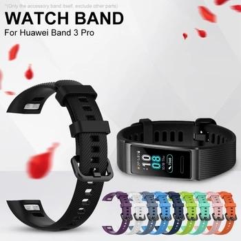 適用華為band 3/band4 pro手環腕帶 TER-B09/TER-B29S替換矽膠錶帶  防水透氣運動表帶