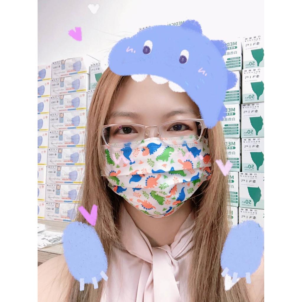 恐龍世界【荷康🍀現貨不用等】 丰荷 🇹🇼台灣製造 醫療級成人平面 MD雙鋼印口罩 一盒30入