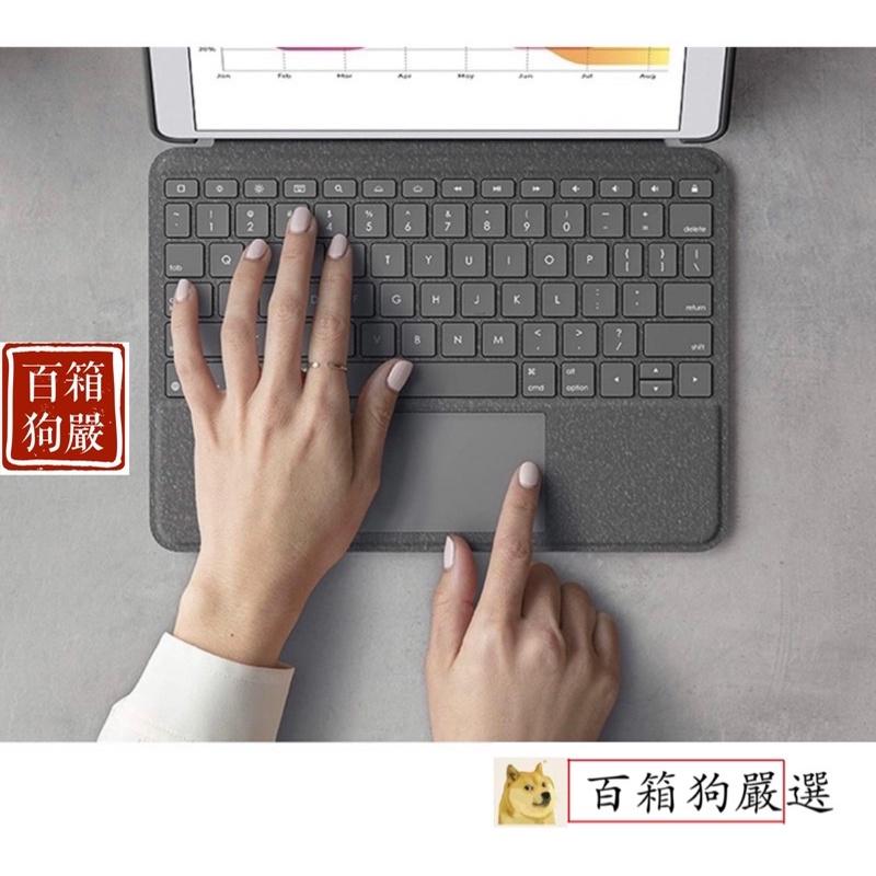 [代購]Logitech combo touch (適用於iPad air3 8th Pro )10.5inch
